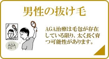 AGA2-1